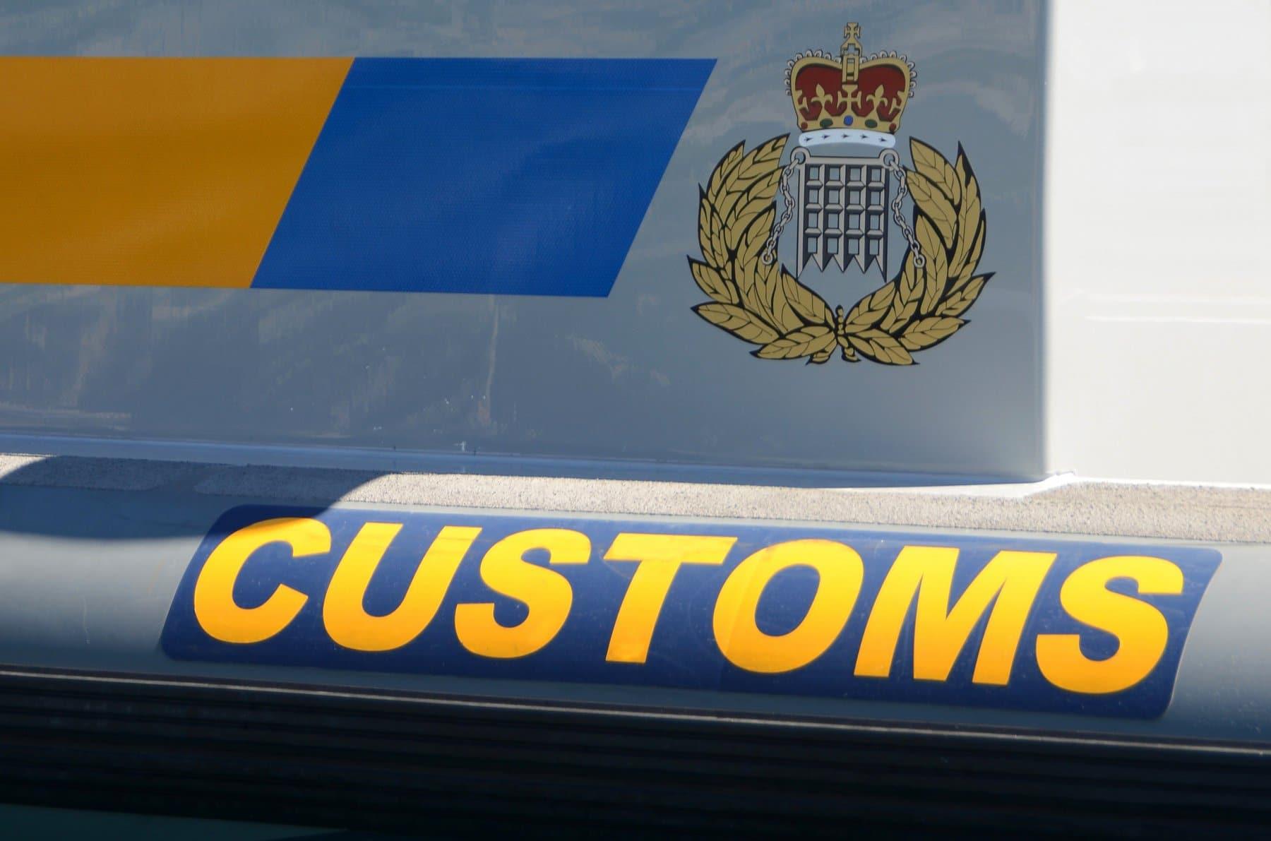 customs-5-aduanas_48859710521_o