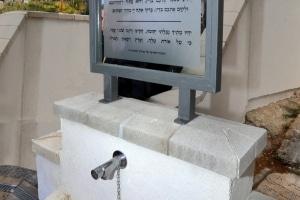 Cementerio Hebreo de Jew's Gate