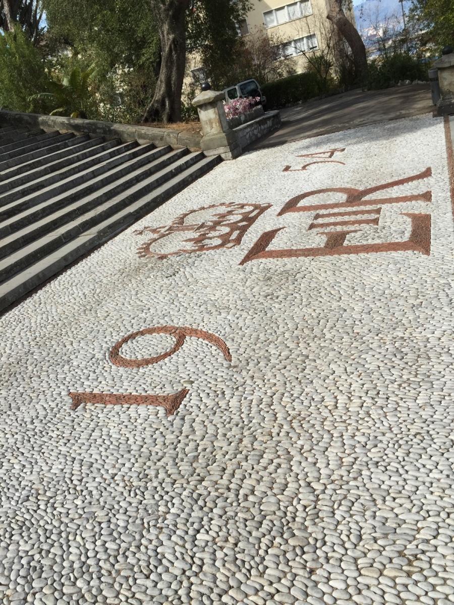 alameda-gardens-14_38737340825_o