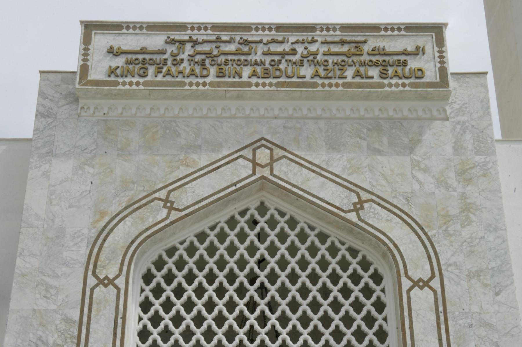 Mezquita-5